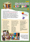 Educational Books Newsletter (#3)