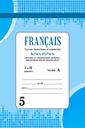 French: 5th Grade: Semestral Written Thematic Tests. I and II Semesters. Variant A