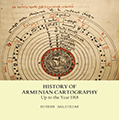 History of Armenian Cartography (up to the Year 1918). English