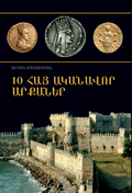 10 Outstanding Armenian Kings (Armenian)