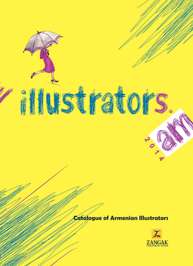 Illustrators.am 2014. Catalogue of Armenian Illustrators ISBN:  978-9939-68-260-0