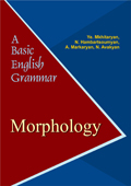 A Basic English Grammar: Morphology