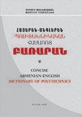 Concise Armenian-English Dictionary of Polytechnics