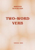 Two-Word Verb