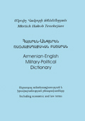 Armenian-English Military-Political Dictionary