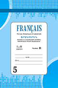 French: 5th Grade: Semestral Written Thematic Tests. I and II Semesters. Variant B