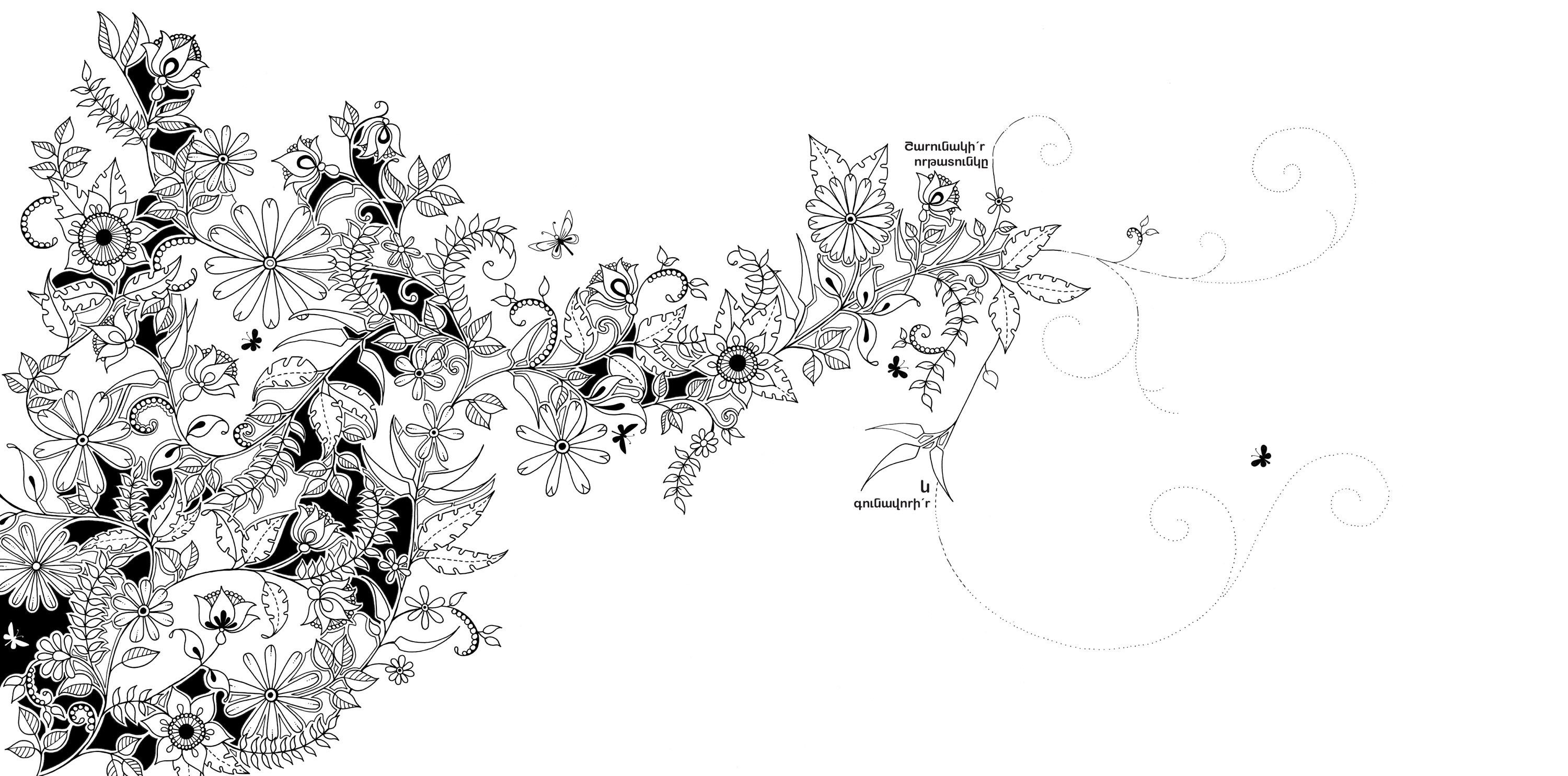 This is a graphic of Massif coloring books secret garden